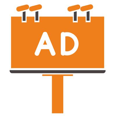 Аренда рекламных площадей