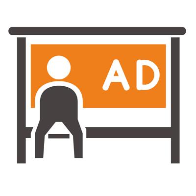 Обслуживание рекламных конструкций